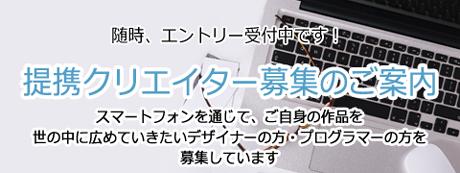 cl_top_mini