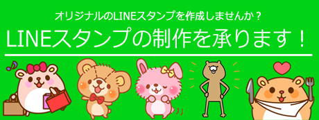 line_stamp_top_mini